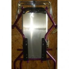 Large Skid Plate Kit